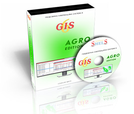 Geodesic Information System 6 Agro